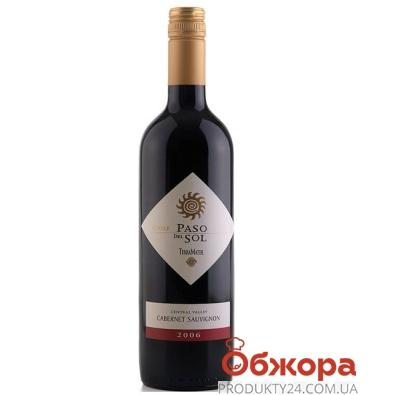 Вино Пасо Дель Соль (Paso Del Sol) Карменер красное сухое 0,75 л. – ИМ «Обжора»
