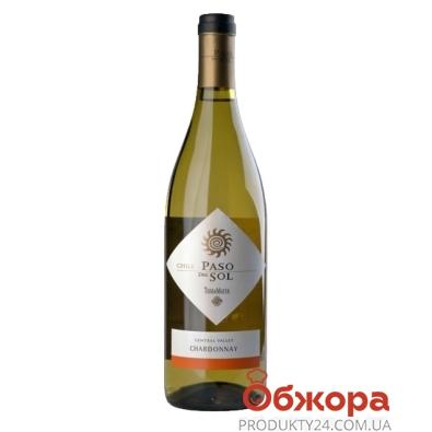 Вино Пасо Дель Соль (Paso Del Sol) Шардоне белое сухое 0,75 л – ИМ «Обжора»