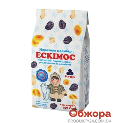 Мороженое Рудь Эскимос курага, чернослив и изюм 450 гр. – ИМ «Обжора»