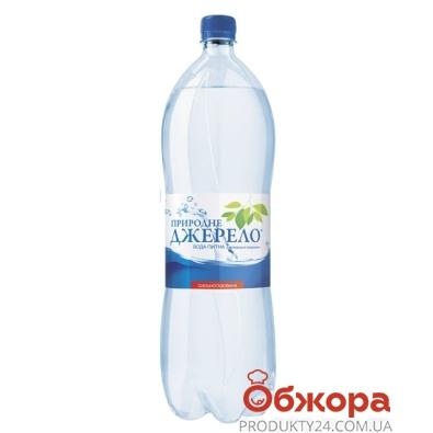 Вода Природное Джерело 2 л. газ – ИМ «Обжора»