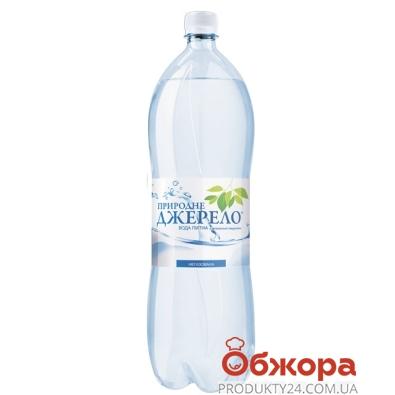 Вода Природное Джерело 2 л. без газ – ИМ «Обжора»