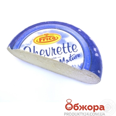 Сыр Фрико Шеврет коло 50% Голландия весовой – ИМ «Обжора»