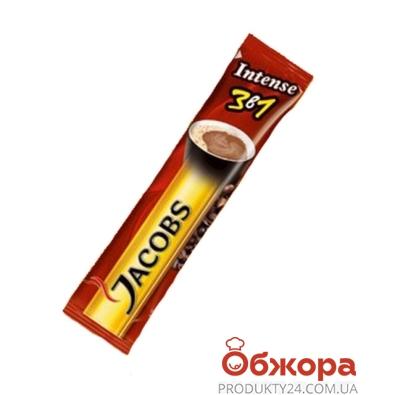 Кофе Якобс (Jacobs) стик 3 в1 интенз 13,5 г – ИМ «Обжора»