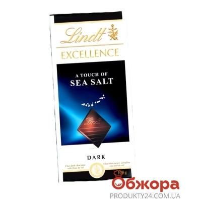 Шоколад Линдт (Lindt) Экселенс черный морская соль 100 г – ИМ «Обжора»