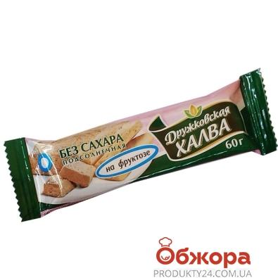 Халва Дружковская на фруктозе 60 гр. – ИМ «Обжора»