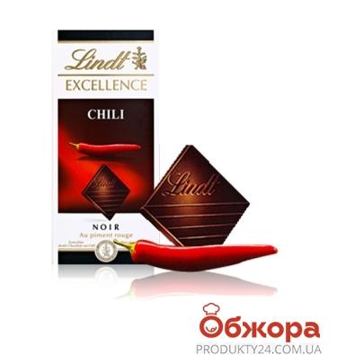 Шоколад Линдт (Lindt) Экселенс перец 100 г – ИМ «Обжора»