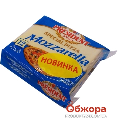 Сыр  Президент (President) ломтики для пиццы Франция 200 г  40% – ИМ «Обжора»