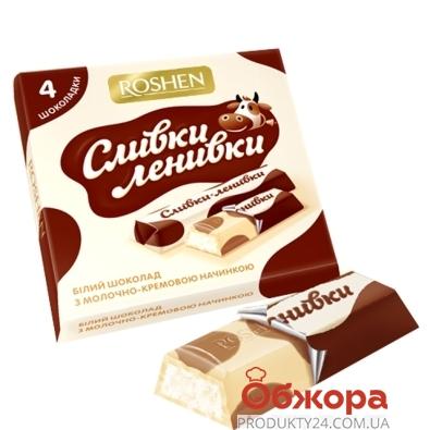 Шоколад Рошен сливки ленивки белый 50 г – ИМ «Обжора»