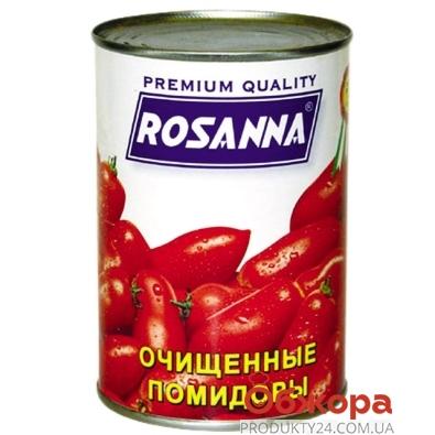 Томаты Россана очищенные 400 г – ИМ «Обжора»