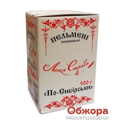 Пельмени Левада По-Сибирски 500 г – ИМ «Обжора»