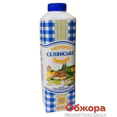 Молоко Селянское 2,6% 1 л – ИМ «Обжора»