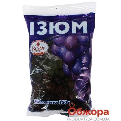Сухофрукты Изюм Козуб 150 гр. – ИМ «Обжора»