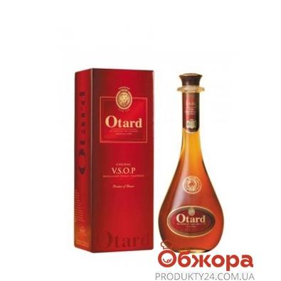 Коньяк Отард Барон (Baron Otard) VSOP 40% 0,7л – ИМ «Обжора»