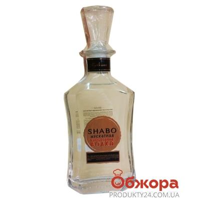 Водка виноградная Шабо (Shabo) Мускатная 0,5л – ИМ «Обжора»