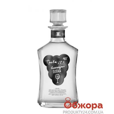 Водка виноградная Шабо (Shabo) Проба N1 0,5 л. – ІМ «Обжора»