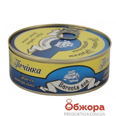 Печень трески Барентс Си (Barents sea) 240 г – ИМ «Обжора»