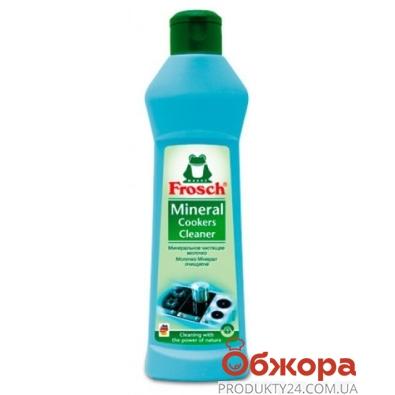 Молочко Фрош (Frosch) минеральное Сода 250 гр. – ИМ «Обжора»