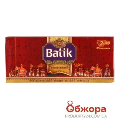 Чай Батик (Batik) Высокогорный 25п*2г – ИМ «Обжора»