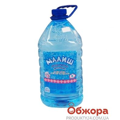 Вода Малыш Хорол 5 л – ИМ «Обжора»