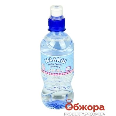 Вода Малыш Спорт Хорол 0,33 л – ИМ «Обжора»