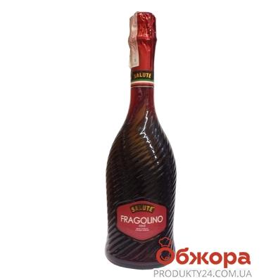 Вино газ. Салюте (Salute) Фраголино красное сладкое 0,75 л – ИМ «Обжора»