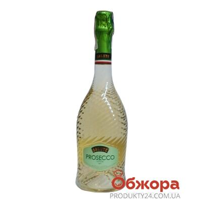 Шампанское Украины Салюте (Salute) Просекко бел. 0,75 л. – ИМ «Обжора»