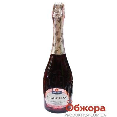 Вино игристое Сан Марино (San Marino) Фраголино красное сладкое 0,75 л – ИМ «Обжора»
