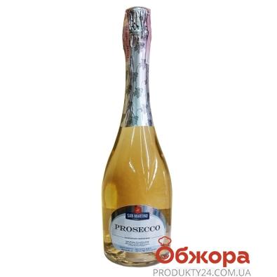 Шампанское Украины Сан Марино (San Marino) Просекко 0,75 л. – ИМ «Обжора»