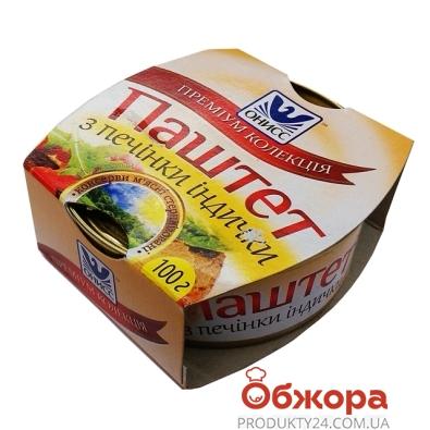 Паштет Онисс печень индейки ж/б 100 гр. – ИМ «Обжора»
