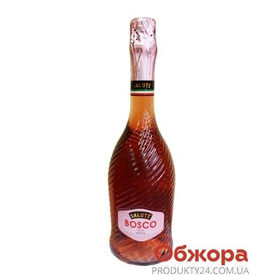 Шампанское Украины Салюте (Salute) Боско роз. п/сл. 0,75 л. – ИМ «Обжора»