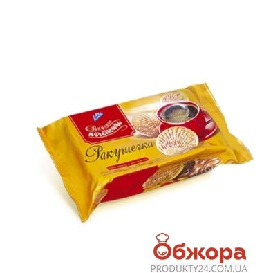 Печенье Конти (Konti) Ракушечка 160 г – ИМ «Обжора»