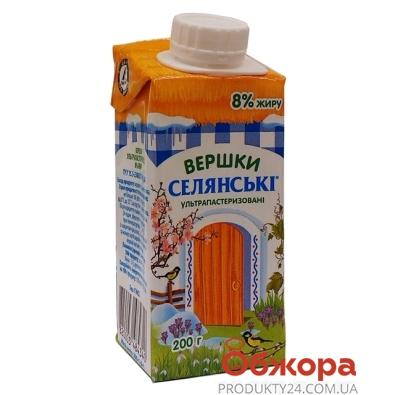 Сливки Селянское 200 гр. 8% – ИМ «Обжора»