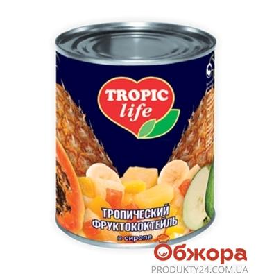 Тропический коктейль Тропик Лайф (TROPIC Life) 820 г – ИМ «Обжора»
