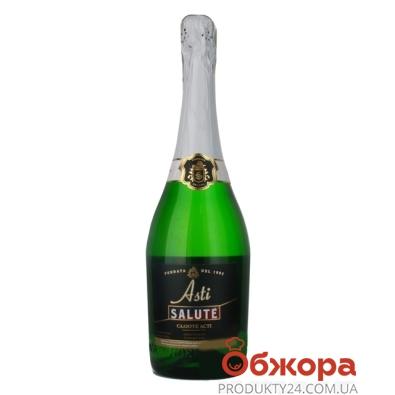 Вино игристое Салюте (Salute) Асти белое сладкое 0,75 л. – ИМ «Обжора»