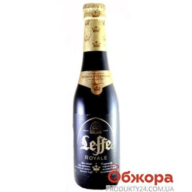 Пиво Лефф (Leffe) Royale 0,33 л. – ИМ «Обжора»