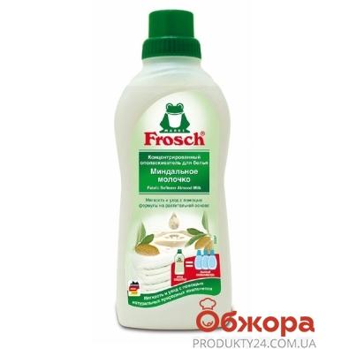 Ополаскиватель Фрош (Frosch) Мигдальное молочко 750 гр. – ИМ «Обжора»