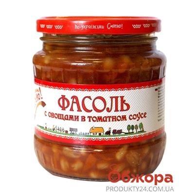 Фасоль Смачно с овощами 450 г – ИМ «Обжора»