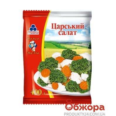 Царский салат Рудь замороженный 400 г – ИМ «Обжора»