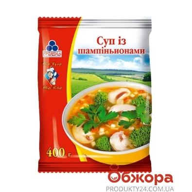 Суп с шампиньонами Рудь замороженный 400 г – ИМ «Обжора»