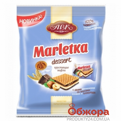 Конфеты АВК Марлетка сливки 180 г – ИМ «Обжора»