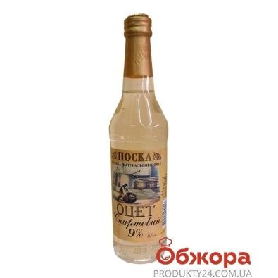 Уксус Поска яблочный 9% 500 мл – ИМ «Обжора»