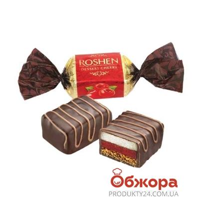 Конфеты Рошен (Roshen) вишня в шоколаде – ИМ «Обжора»