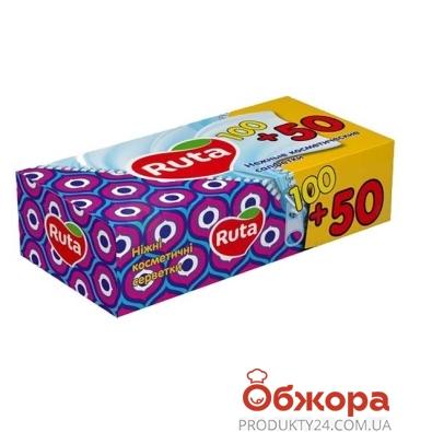 Салфетки Рута (Ruta) косметические 100л+50л кор. – ИМ «Обжора»