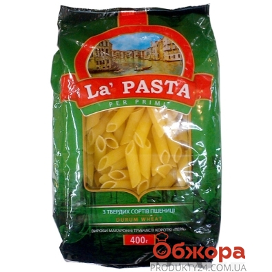 Макароны Ла Паста (La pasta) перья 400 г – ИМ «Обжора»