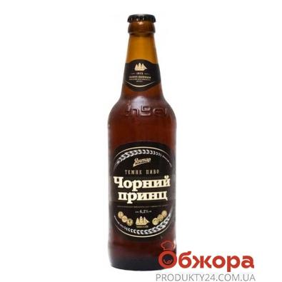 Пиво Янтарь Черный Принц 0,5 л. – ИМ «Обжора»