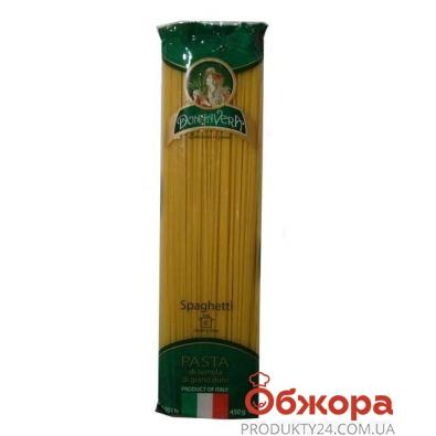 Спагетти Дона Вера (Donna Vera) 450 г – ИМ «Обжора»