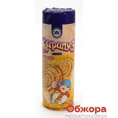 Печенье Конти (Konti) Карапуз кунжут 165 г – ИМ «Обжора»
