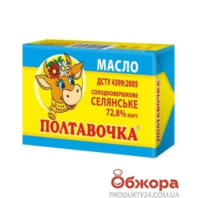 Масло крестьянское Полтавочка 72,8% 200 г – ИМ «Обжора»