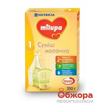 Смесь Милупа (Мilupa)-1 350 г – ИМ «Обжора»