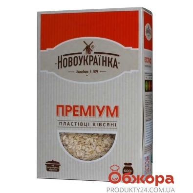 Хлопья Новоукраинка овсяные 600 гр. в коробке – ИМ «Обжора»